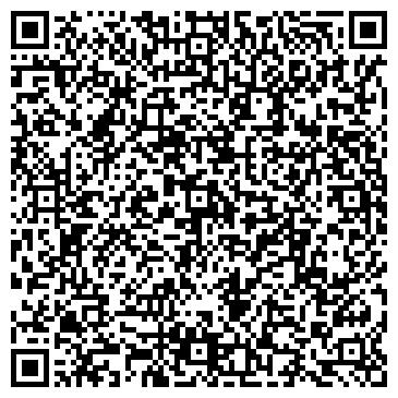 QR-код с контактной информацией организации СТАМАР-УКРАИНА, ЧП, ХАРЬКОВСКИЙ ФИЛИАЛ