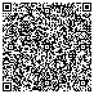 QR-код с контактной информацией организации ДЕТСКИЙ САД № 1047