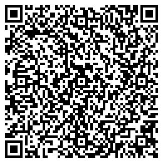 QR-код с контактной информацией организации ООО КВАНТ