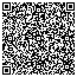 QR-код с контактной информацией организации АРТЭМАЛЬ