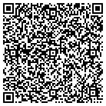 QR-код с контактной информацией организации ГОРОДОК