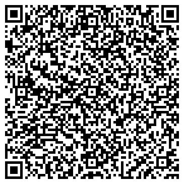 QR-код с контактной информацией организации Flamp