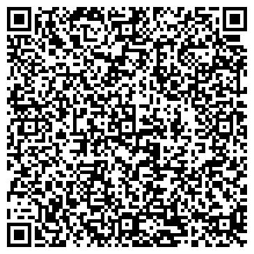 QR-код с контактной информацией организации Прайс на дом