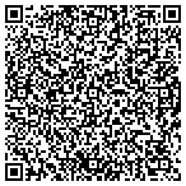 QR-код с контактной информацией организации Сибирские каникулы