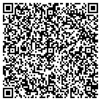 QR-код с контактной информацией организации Kompass