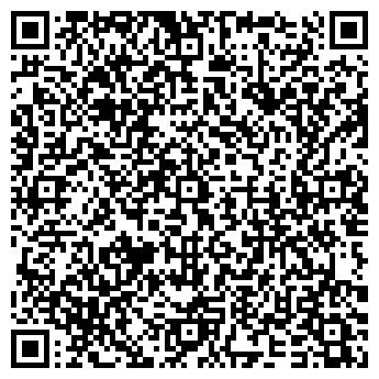 QR-код с контактной информацией организации МЕРИЛЕНД