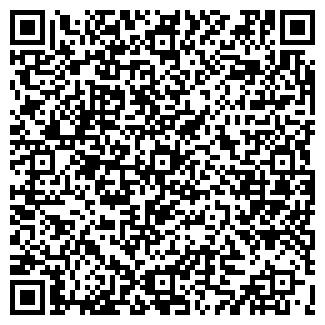 QR-код с контактной информацией организации СЕНСОР