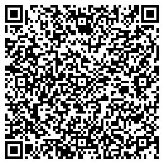 QR-код с контактной информацией организации ЯНГУЛ