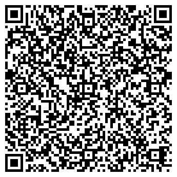 QR-код с контактной информацией организации ПОМИДОР
