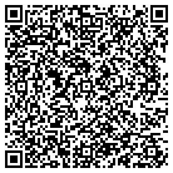 QR-код с контактной информацией организации БЕЛООЗЕРСКИЙ-1