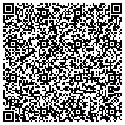 """QR-код с контактной информацией организации КГБОУ """"Красноярский кадетский корпус им. А.И. Лебедя"""""""