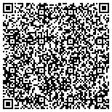 """QR-код с контактной информацией организации КГБОУ """"Кедровый Кадетский Корпус"""""""