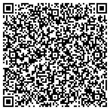 QR-код с контактной информацией организации ЭВИКЕМ, ТОРГОВЫЙ ДОМ, ООО