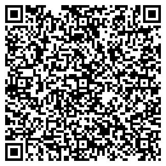 QR-код с контактной информацией организации ТТВ, ЧФ