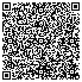 QR-код с контактной информацией организации КРАМОС