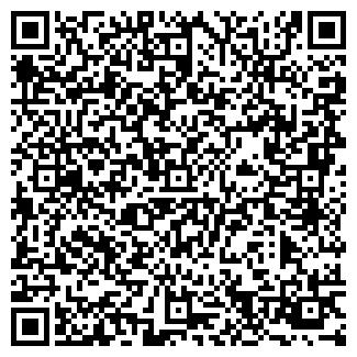 QR-код с контактной информацией организации ОРЕАЛ, ООО