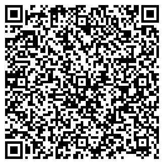 QR-код с контактной информацией организации Лицей №10