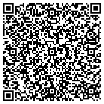 QR-код с контактной информацией организации СТОМА-ДЕНТ