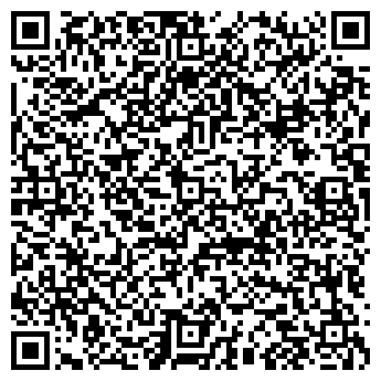 QR-код с контактной информацией организации ООО ДОНБАСС-ЛИБЕРТИ
