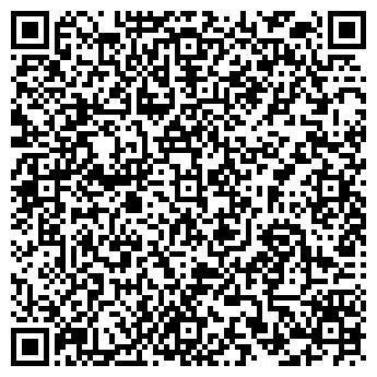 QR-код с контактной информацией организации МАМИН ДОМ, КОМПАНИЯ
