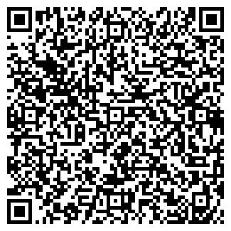 QR-код с контактной информацией организации ОАО КОММУНИСТ
