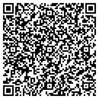 QR-код с контактной информацией организации ОКТЯБРЬУГОЛЬ