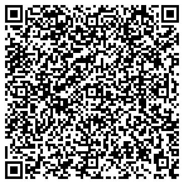 QR-код с контактной информацией организации 3D Фото в Кристалле