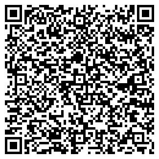 QR-код с контактной информацией организации ПРОМГАЗТЕХНОЛОГИЯ