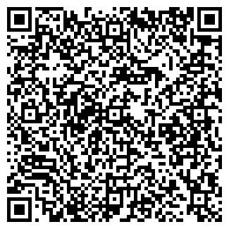 QR-код с контактной информацией организации МЕТАЛ-БЕСТ, ЧП