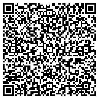QR-код с контактной информацией организации СПЕЦМЕТАЛСЕРВИС