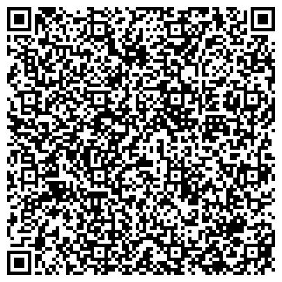 QR-код с контактной информацией организации УМАНСКОЕ ПРОИЗВОДСТВЕННОЕ УПРАВЛЕНИЕ ВОДОКАНАЛИЗАЦИОННОГО ХОЗЯЙСТВА, КП