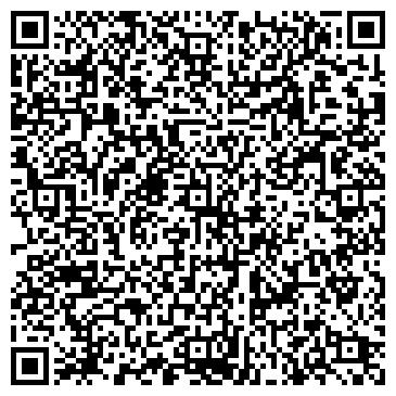 QR-код с контактной информацией организации УМАНСКОЕ ЛЕСНОЕ ХОЗЯЙСТВО, ГП