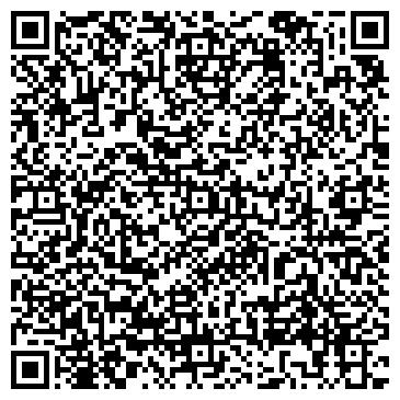 QR-код с контактной информацией организации УМАНСКАЯ ИСРАВИТЕЛЬНАЯ КОЛОНИЯ N 129, ГП