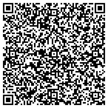 QR-код с контактной информацией организации УМАНСКИЙ ЗАВОД ЖЕЛЕЗОБЕТОННЫХ ИЗДЕЛИЙ, КП
