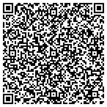 QR-код с контактной информацией организации УМАНСКИЙ ЛИКЕРО-ВОДОЧНЫЙ ЗАВОД, ГП