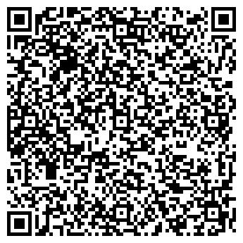 QR-код с контактной информацией организации УМАНЬПИВО, ОАО