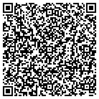 QR-код с контактной информацией организации БИЛОСВИТ-УМАНЬ, ЗАО