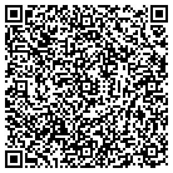 QR-код с контактной информацией организации ЛАКОКТАЛИС-УМАНЬ, ЗАО