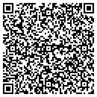 QR-код с контактной информацией организации УМАНЬГАЗ, ОАО