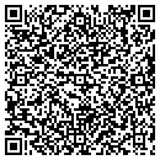 QR-код с контактной информацией организации ТЕНДЕМ-ПЛЮС