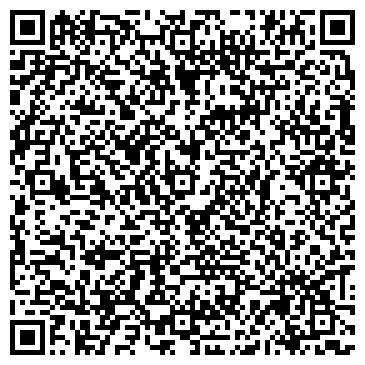 QR-код с контактной информацией организации УМАНСКАЯ ШВЕЙНАЯ ФАБРИКА, ЗАО