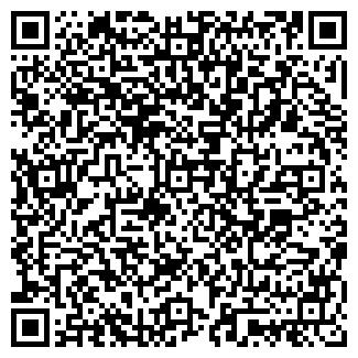 QR-код с контактной информацией организации ОАО МЕГОММЕТР ЗАВОД