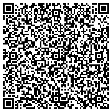 QR-код с контактной информацией организации УМАНСКАЯ ОБУВНАЯ ФАБРИКА, ЗАО