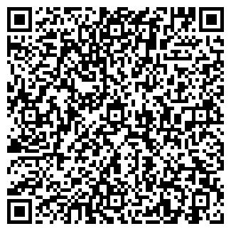 QR-код с контактной информацией организации ЭТАЛОН, ЗАО