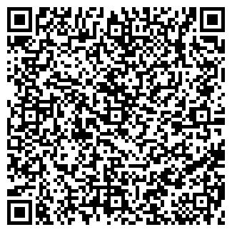QR-код с контактной информацией организации БАРАНОВСКОЕ