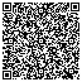 QR-код с контактной информацией организации АШИТКОВО