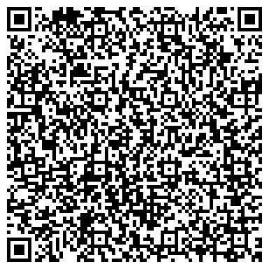 QR-код с контактной информацией организации ООО Уральский Правовой Консалтинг