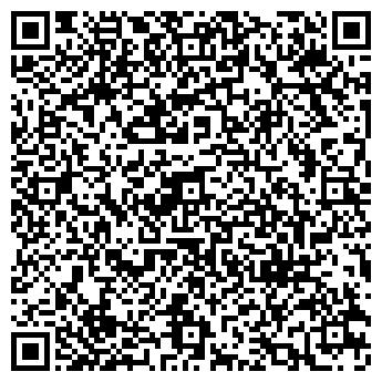 QR-код с контактной информацией организации ОТДЕЛЕНИЕ СВЯЗИ № 2