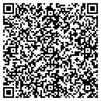 QR-код с контактной информацией организации СТЕПАНЩИНО
