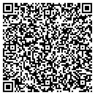 QR-код с контактной информацией организации ХОРЛОВО-1